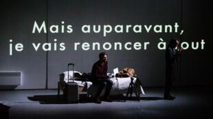 La pièce «Benjamin Walter», de Frédéric Sonntag.