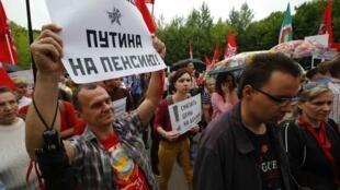 Manifestantes en contra de reforma del sistema de pensiones en Rusia. Foto referencial