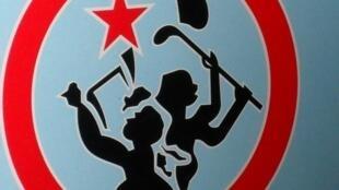 Organização da Mulher Moçambicana.