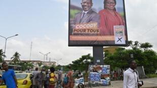 (illustration) février 2021, Cocody, Côte d'Ivoire, en campagne électorale, avant le scrutin législatif du 6 mars prochain.