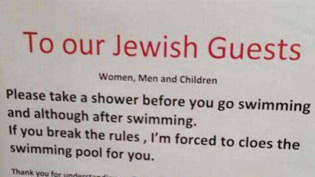 Cartaz antissemita do hotel suíço Aparthaus Paradies