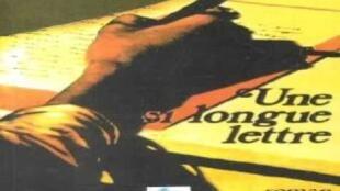 Capture d'écran de la couverture du roman « Une si longue lettre » de Mariama Bâ.
