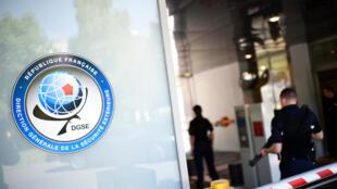 法国对外安全总局资料图片