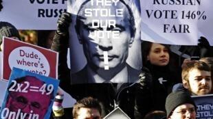 居住在英國的俄羅斯僑民2011年12月10日在英國議會門前示威抗議俄羅斯立法選舉不公。