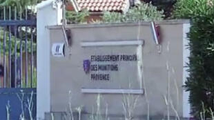 Local onde foram roubadas munições e explosivos no quartel do quarto regimento de Miramas, na região de Marselha (sudeste).
