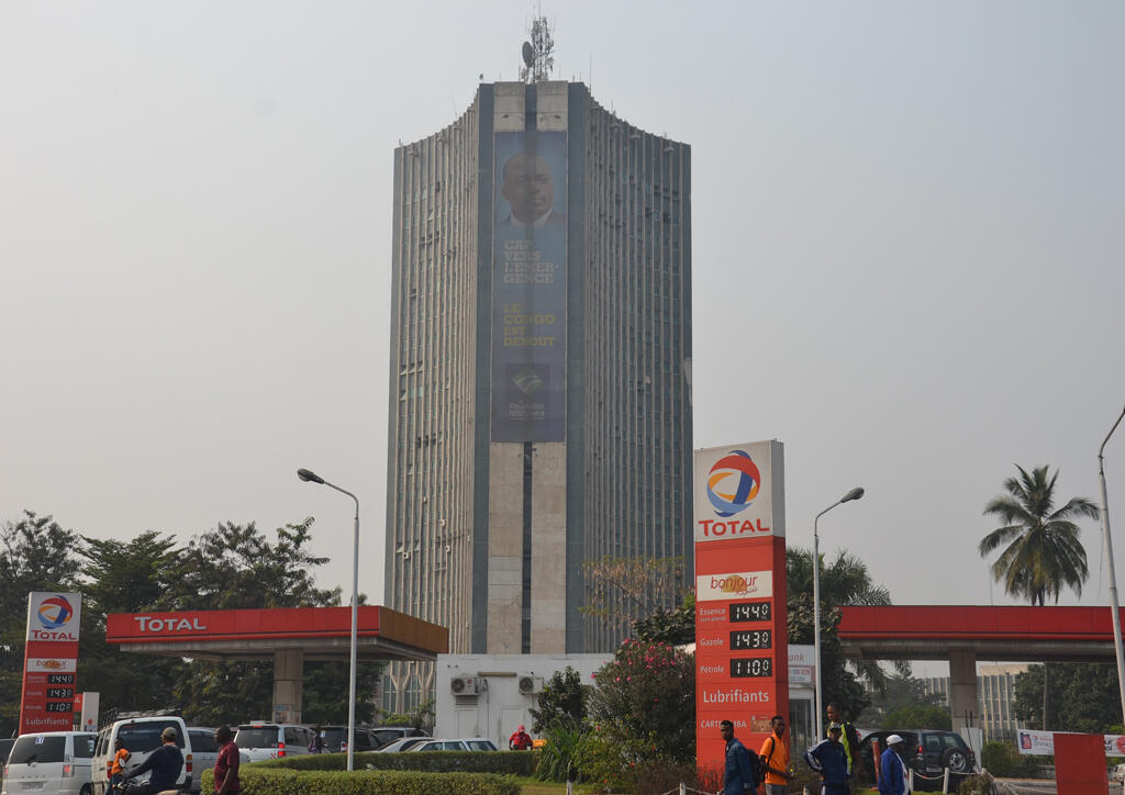 Le siège de la RTNC, la Radio Télévision Nationale Congolaise.
