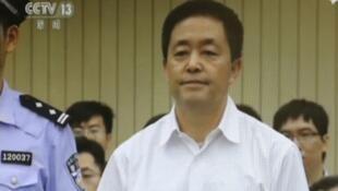 勾洪國被控顛覆國家政權判刑3年CCTV報道畫面截圖