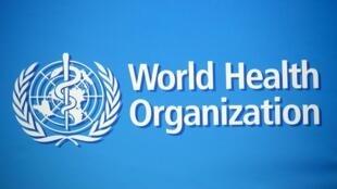 世界卫生组织日内瓦总部建筑图标。