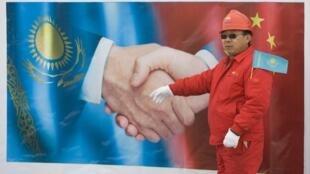 Poster de l'inauguration du gazoduc Turkmenistan-Chine.