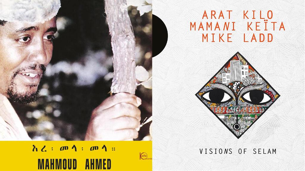 Cover Mahmoud Ahmed et Cover Arat Kilo.