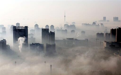 City air pollution in China. File.