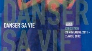 """Cartaz da mostra """"Dançar Sua Vida"""", em cartaz no Centro Georges Pompidou, o Beaubourg."""
