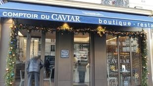 O Comptoir du Caviar fica no 23 Boulevard Malesherbes, 8° distrito de Paris.