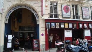 Facade du théâtre Le Lucernaire.