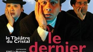 <em>Le Dernier Cri</em>, au théâtre du Grand  Parquet jusqu'au 12 décembre 2009.
