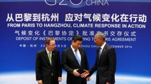 中国美国都批准《巴黎气候变化协议》