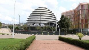 Kigali Convention Center, qui accueille toutes les grandes conférences à Kigali (image d'illustration).