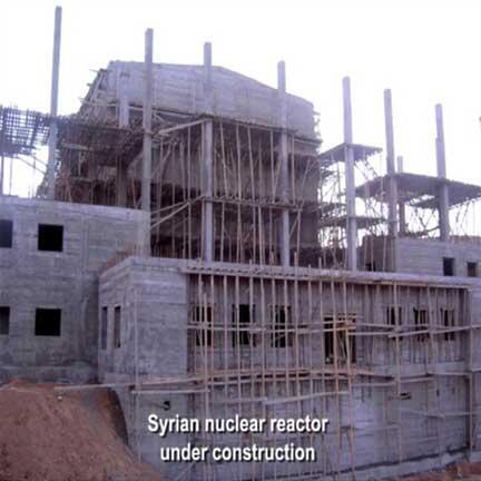 Cette photo non datée, montrée par des officiels américains le 24 avril 2008 à Washington, représente ce que des responsables de la CIA qualifient de réacteur nucléaire syrien construit avec l'aide des Nord-Coréens.