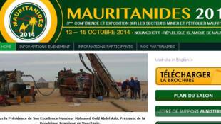 Capture d'écran du site internet de la conférence des mines et du pétrole de Mauritanie.