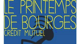 Logo du Printemps de Bourges, édition 2015.