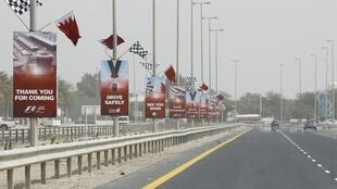 Formula One advertisement on a highway leading to Bahrain International Circuit