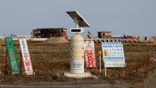 Một máy đo mức độ phóng xạ tại vùng bị trận sóng thần 2011 tàn phá, Namie, nam Fukushima, đầu năm 2017.