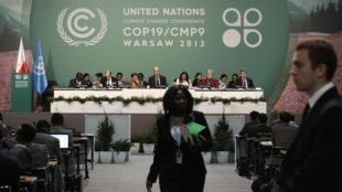 2013年聯合國世界氣候大會(波蘭首都華沙)