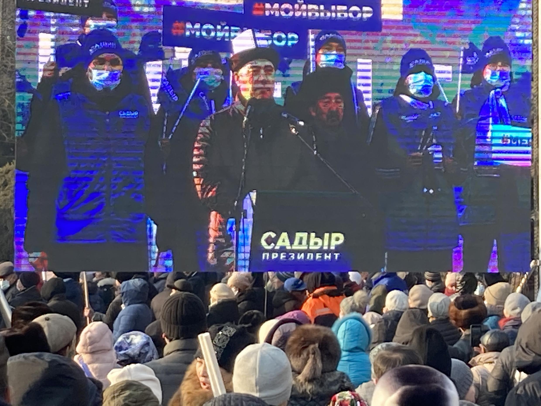 Митинг сторонников Садыра Жапарова в Бишкеке. 8 января 2021 г.