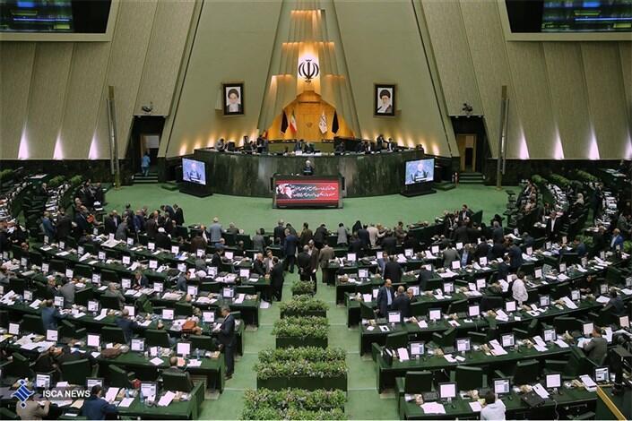 دوره نمایندگی در مجلس شورای اسلامی ایران چهار سال است.