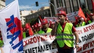 希腊共产党工会联盟成员5.1集会游行2019年5月1日在雅典