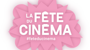 Fete_Cinema