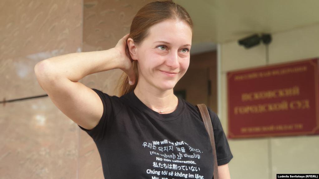 Russie journaliste Svetlana Prokopieva