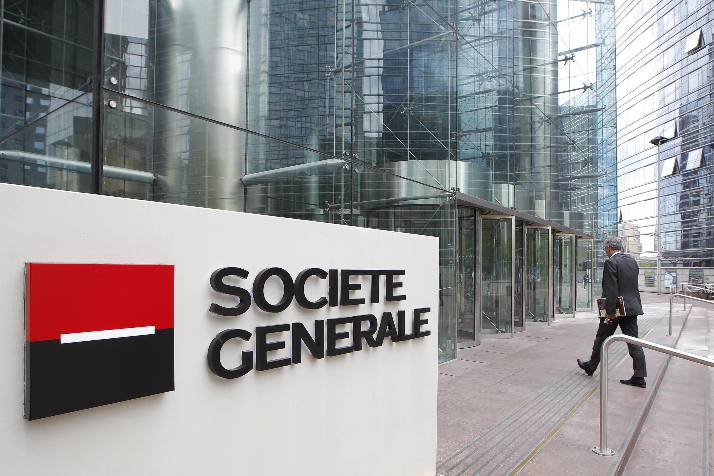Главный офис банка Société Générale в Париже