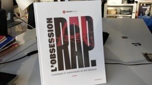 «L'Obsession Rap» aux Éditions Marabout.