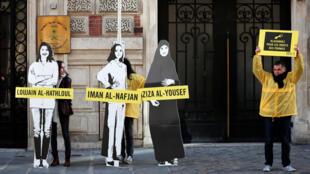 Imagem de um protesto no Dia Internacional da Mulher para incentivar as autoridades sauditas a libertarem mulheres ativistas presas em maio de 2018.