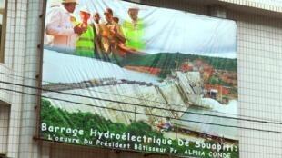 Affiche de promotion du projet Souapiti dans le centre-ville de Conakry.