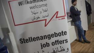 Un centre destiné à aider les migrants à trouver du travail, inauguré le 27 janvier 2016, près de Berlin en Allemagne.