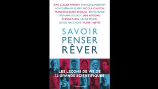Couverture de l'ouvrage collectif «Savoir, penser, rêver», sous la direction de Geneviève Anhoury. Editions Flammarion.