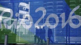 Majigin gasar Olympics a birnin Rio na kasar Brazil