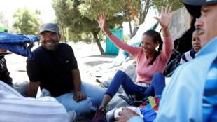 Wasu yan kasar Venezuela dake kokarin tsallakawa zuwa Ecuador