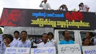 """Phong trào """"Thế hệ 88"""" biểu tình ngày 26/10/2014 tại Rangoon để đòi công lý vụ một nhà báo qua đời trong lúc bị giam giữ"""
