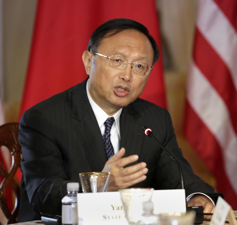 Ông Dương Khiết Trì phát biểu tại Đối thoại Chiến lược và Kinh tế Mỹ-Trung, Washington, ngày 24/06/2015.