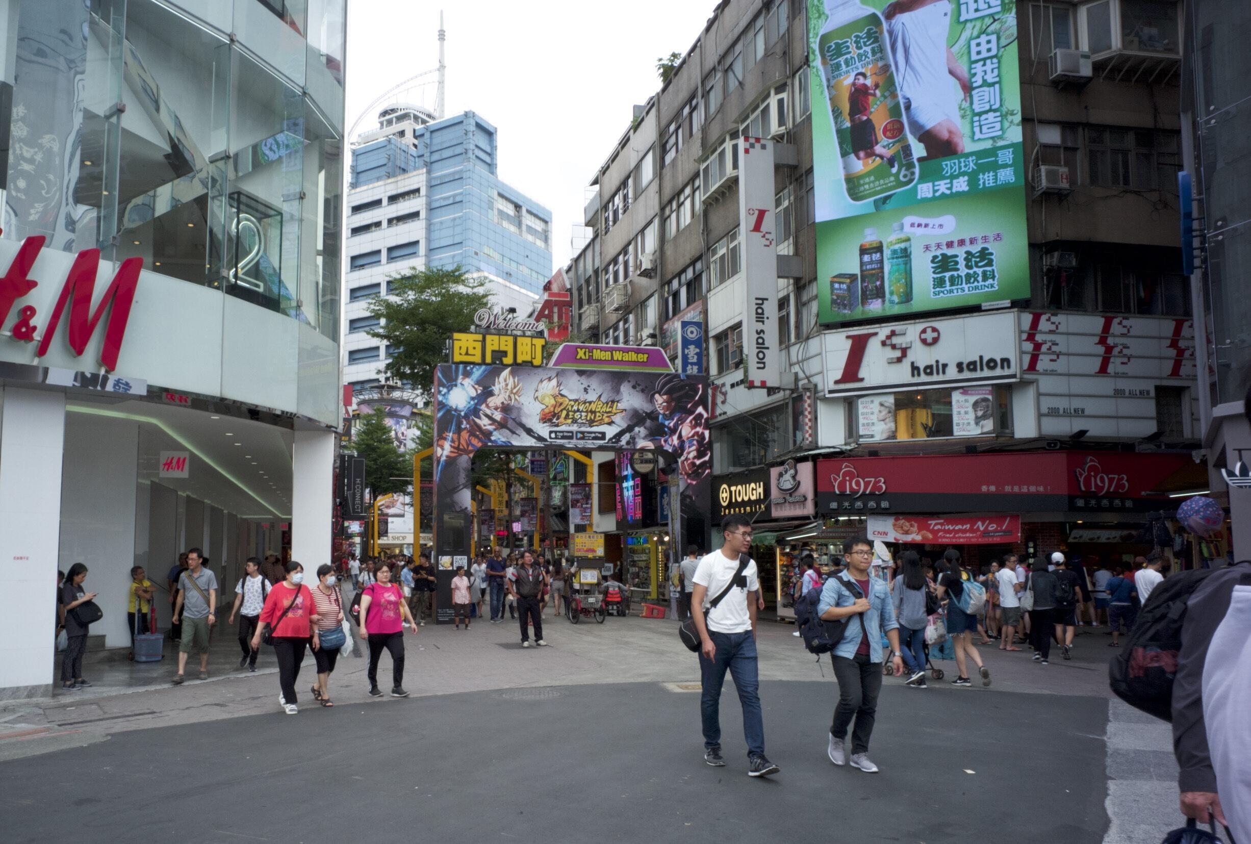 國安法陰影下,港人移民首選之地是台灣。