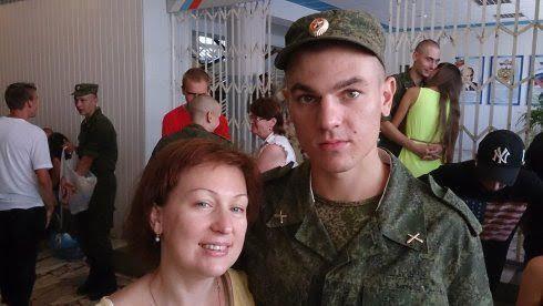 Светлана Пчелинцева с сыном Дмитрием