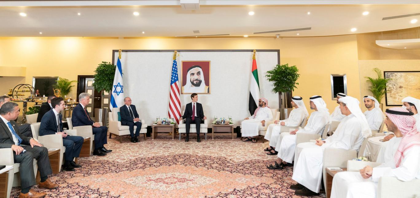 بیانیه مشترک آمریکا، اسرائیل و امارات: در باره  توافق اسرائیل و امارات