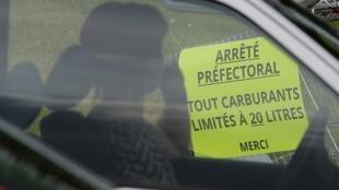 Dans une station près de Nantes, dans l'ouest de la France, un arrêté préfectoral limite à 20 litres par client l'achat de carburant.