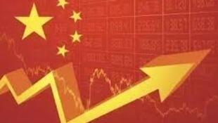 中國經濟增長。