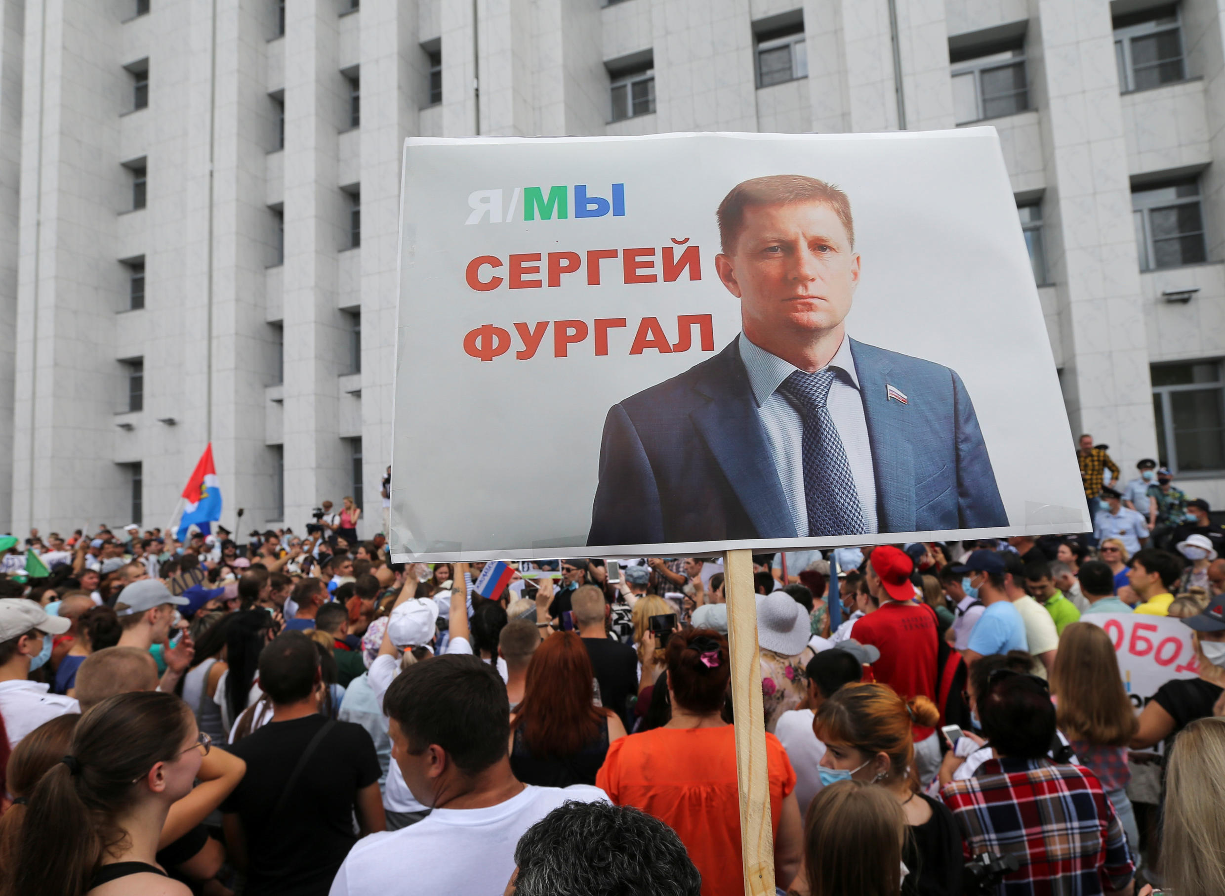 2020-07-25T083323Z_893676878_RC280I9A10KY_RTRMADP_3_RUSSIA-POLITICS-GOVERNOR
