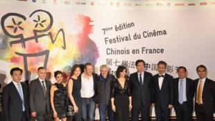 第七屆中國電影節開幕式眾嘉賓合照