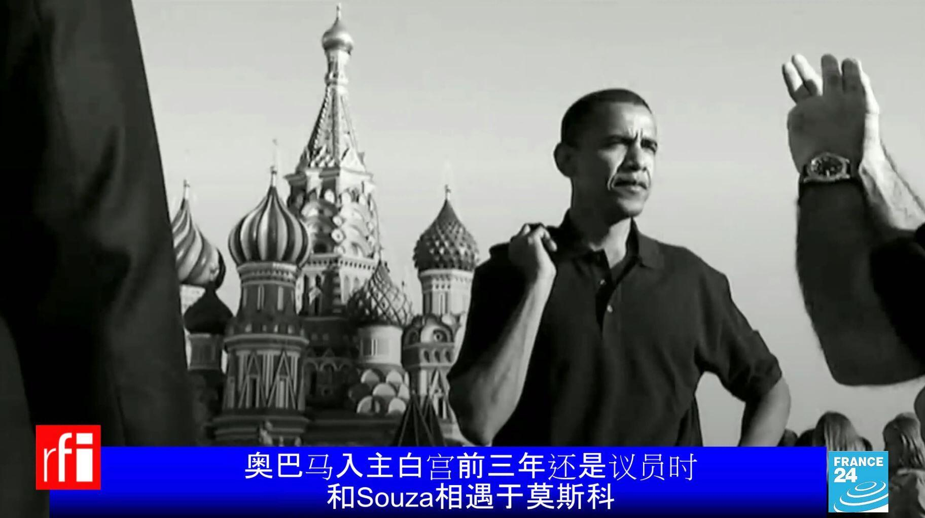 美国第44任总统奥巴马即将卸任